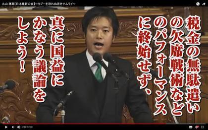 maruyamahodaka_archives_1065685386_102.JPG