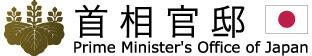 nippon_kantei_logo.jpg