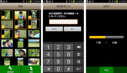 ocneo_wifi-2.png