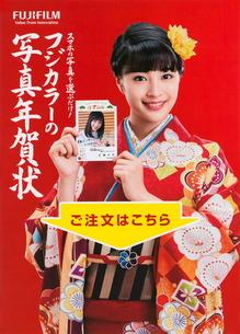 postcard-2017nenga_01.JPG