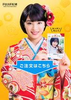 postcard-2019nenga_102.JPG