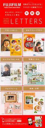 postcard-2019nenga_104.JPG