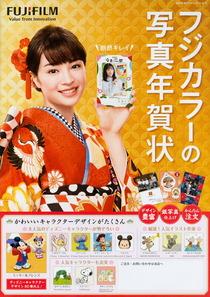 postcard-2020nenga_101_m.JPG