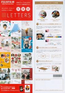 postcard-2020nenga_102.JPG