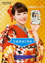 postcard-2020nenga_103-thumbnail.JPG