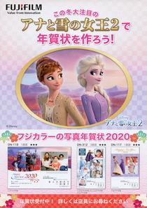 postcard-2020nenga_105_m.JPG