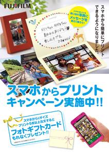 smartCPPoster_m.jpg