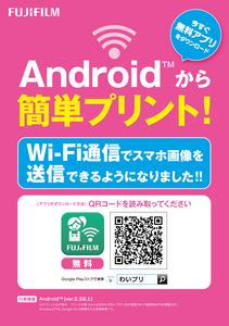 smartwifipop.jpg